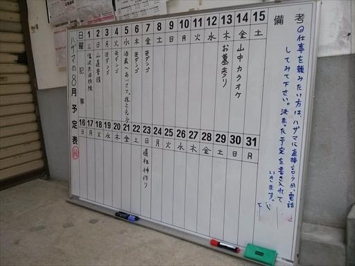 20150805 (2)