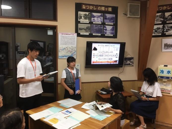 2017 9.7 活動記録_170925_0036