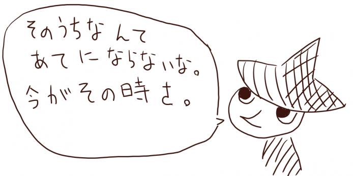 synafukin_0826