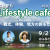 【9/21】「にいがたライフスタイルカフェ2017VOL.3-旅の仕事-」