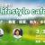 【3/3】「にいがたライフスタイルカフェ2017VOL.6-パラレルワーク」