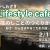 【2018.2.17開催】かしわざきライフスタイルカフェ「女性のしごとのつくりかた~『好き』から生まれるこだわり店~」